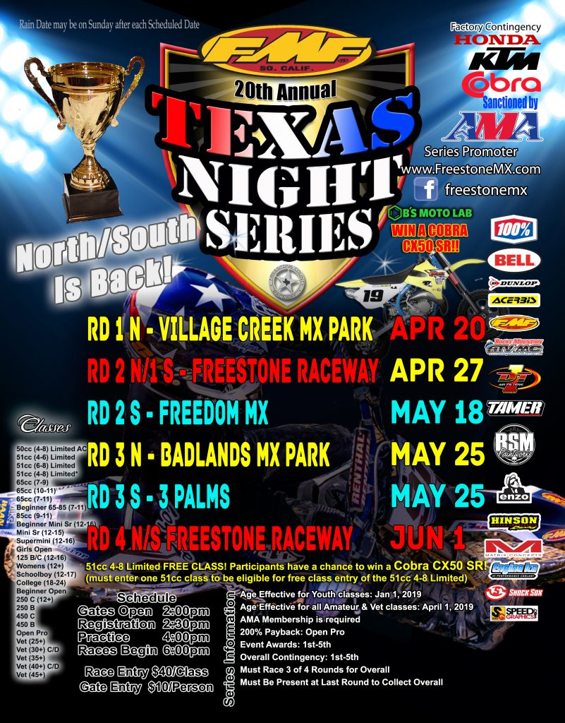 Texas Night Series