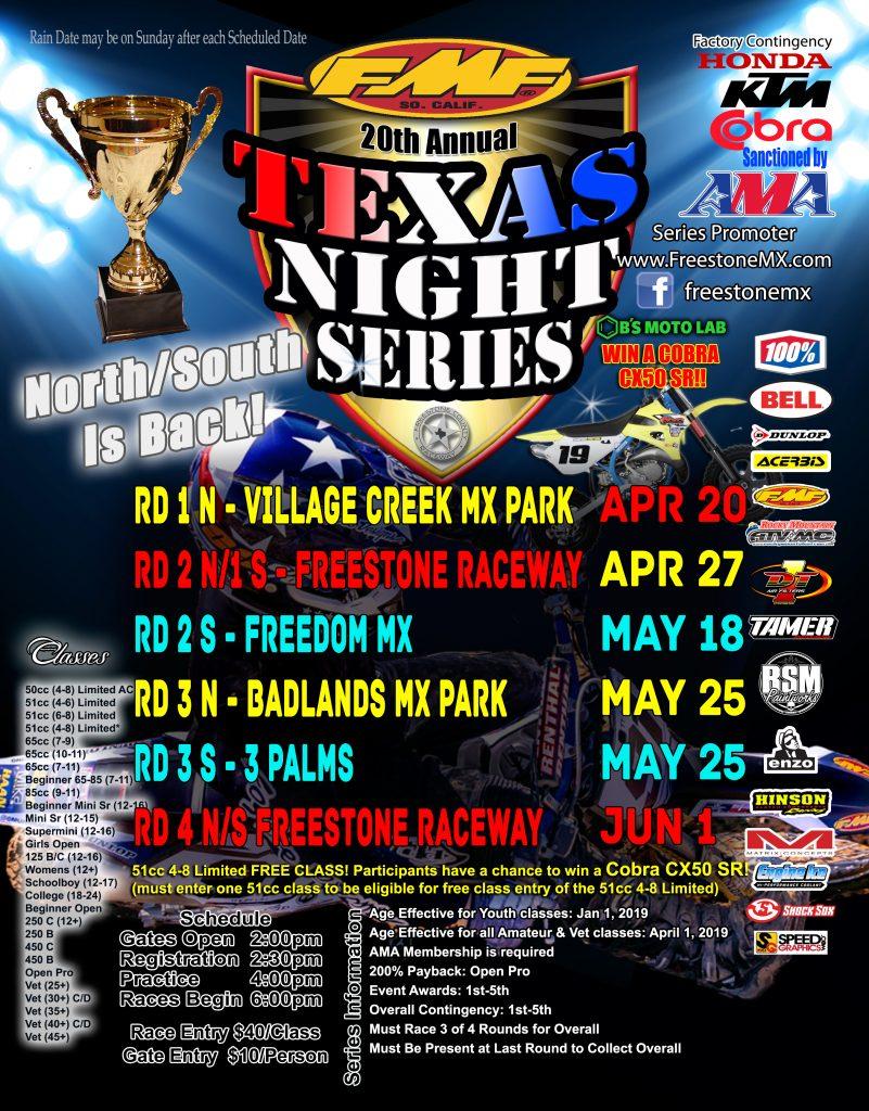 Texas Night Series